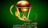 وليد الفراج يعلق على قرار التراجع عن دخول الجماهير لنهائي كأس الملك مجانا