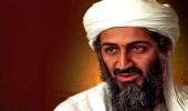 """ألمانيا تصدر أوامر لسلطات الهجرة  بترحيل حارس """" بن لادن """""""