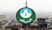 أمانة الرياض تجري قرعة إلكترونية علنية لـ 3000 شخص
