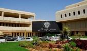 مواعيد العمل والزيارة في مستشفى قوى الأمن بالرياض خلال رمضان