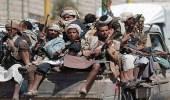 مصرع 15 حوثيا أثناء هروبهم من الوازعية غربي تعز