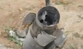 الحوثي تطلق صاروخا بالستيًا باتجاه الجوف