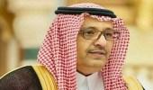 """"""" أمير الباحة """" يقرار إعادة هيكلة شؤون المراسم و العلاقات العامة والإعلام بالإمارة"""