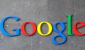 """"""" جوجل """" تساعد الأشخاص على الإقلاع عن إدمان الإنترنت"""