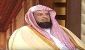 السند: ليس من صفات المسلم التدخل في شؤون الآخرين
