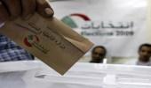 أثناء الانتخابات.. إطلاق نار في زحلة اللبنانية وسقوط جرحى