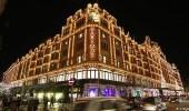 قطر تبيع فنادقها الفاخرة في أوروبا للحصول على سيولة