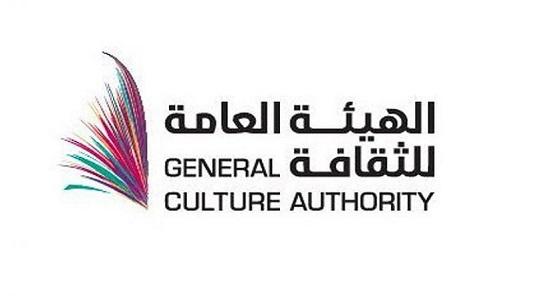 بوصلة الأيام الثقافية السعودية تتجه إلى طاجكستان