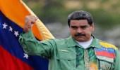 مادورو يفوز في انتخابات الرئاسة الفنزويلية