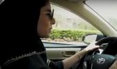 بالفيديو.. فرحة فتاة تقود سيارتها بعد استلامها رخصة القيادة