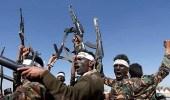 مقتل 5 نساء إثر قصف الحوثيين منازل المواطنين بالحديدة