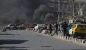 سبعة قتلى في هجوم انتحاري في العاصمة الأفغانية كابول