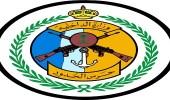 تنفيذ التمرين العملي للخطة الوطنية لمواجهة الكوارث البحرية صباح غد الخميس