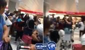 """بالفيديو.. مشاجرة بين سيدات في مطار بيروت بسبب """" معسل """""""