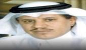الإعلامي خالد الحارثي يفجع بوفاة والدته