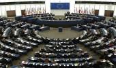الاتحاد الأوروبي يطالب بعقد مؤتمر طاريء للدول الأطراف في اتفاقية حظر الأسلحة الكيميائية