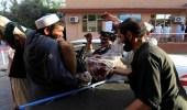 مقتل 20 شخصاً على الأقل في تفجير انتحاري شرقي أفغانستان