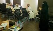 مستشفى الدلم يقيم محاضرة تهتم بتطوير الذات للاستاذه جواهر المطرفي