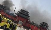 حريق هائل في القرية العالمية بدبي