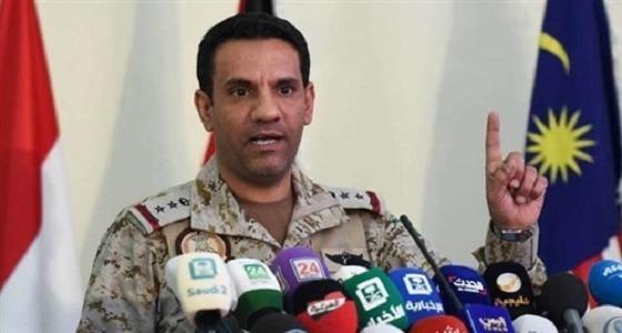 المالكي: نزع 600 ألف لغم حوثي في اليمن منهم 60 ألف بالحديدة