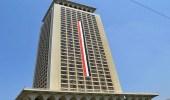 مصر تدين الهجوم الإرهابي في نيجيريا