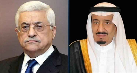 الرئيس الفلسطيني يهنيء خادم الحرمين الشريفين بمناسبة عيد الفطر هاتفيا