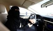 رسميًا بدء تنفيذ قرار قيادة المرأة للسيارة اليوم