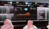 ترقية سوق الأسهم السعودي إلى مرتبة الأسواق الناشئة