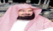 ترقية 4 من منسوبي رئاسة الحرمين