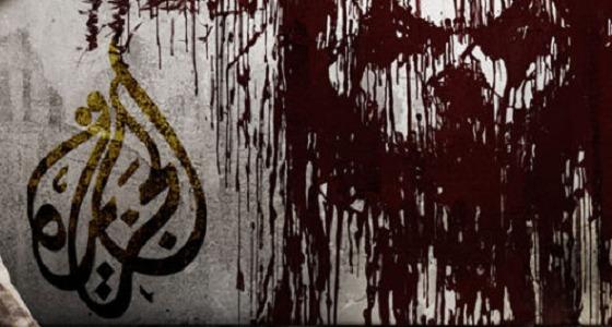 """بالصور.. جزيرة """" الإفك """" تعرض لقطات قديمة للحوثيين في الحديدة وتزعم سيطرتهم"""