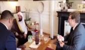 بالفيديو.. وزير الصحة والعمل بسويسرا يحتفي بزيارة إمام الحرم