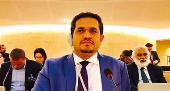 وزير حقوق الإنسان اليمني يُثني على الدور الإيجابي للتحالف في اليمن والحديدة
