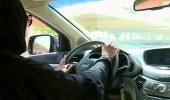 أوبر تطرح بوابة تسجيل جديدة للسعوديات الراغبات في القيادة