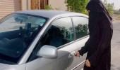 قبل أسبوعين من التطبيق.. 9 حقوق عليكِ معرفتها قبل شراء سيارتك