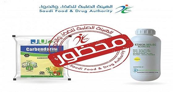 الغذاء والدواء: بقايا المبيدات ضمن الحدود المسموح بها في التمور
