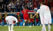 لقطة طريفة لرونالدو بعد تسببه في ضربة جزاء أمام إسبانيا