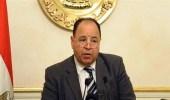 وزير المالية المصري يؤكد المضي قدما في بيع عدد من الشركات الحكومية في البورصة