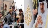 """"""" النصر بالحديدة والعزاء بقطر """" .. إزاحة الستار عن انحياز الدوحة للحوثيين"""