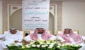 تعليم الرياض يقيم حفل معايدة لمنسوبيه بمناسبة عيد الفطر