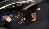 """الشؤون الإسلامية: قيادة المرأة للسيارة """" ضرورة """""""