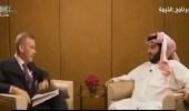 """بالفيديو..تركي آل الشيخ ساخرًا: """" سنذهب لمونديال قطر بحليب المراعي """""""