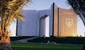 طب الأسنان بجامعة الملك سعود من أفضل 50 كلية عالمية
