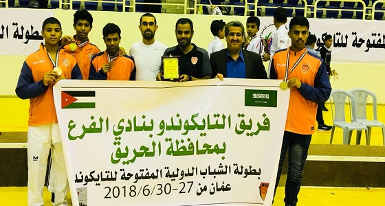 تايكوندو الفرع يتفوق في الأردن بـ 4 ميداليات