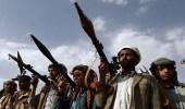 الحوثيون يقصفون المناطق السكنية بالحديدة