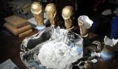 """"""" العصابات الأرجنتينية """" تستغل كأس العالم لتهريب المخدرات"""