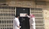 إغلاق محال خضار وفاكهة بحي النسيم في الرياض