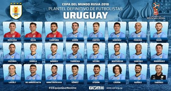 الأوروغواي يعلن عن قائمته النهائية للمونديال