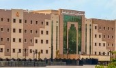 وظائف فنية وصحية بمستشفى الملك فيصل في الرياض