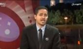 بالفيديو .. بندر الشهري: خسارة الأخضر محبطة وثقيلة علينا جميعاً