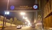 بالفيديو والصور..رسائل توعوية للنساء بشوارع المملكة